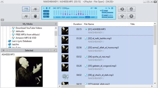 jetAudio for Windows 10 Screenshot 1