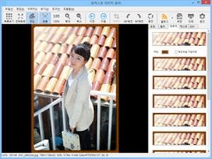 Focus Image Viewer for Windows 10 Screenshot 2