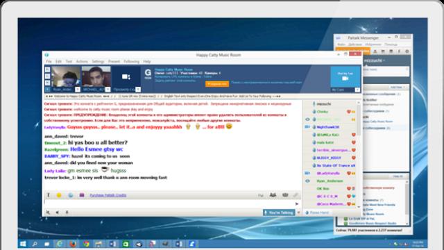 Paltalk for Windows 10 Screenshot 1