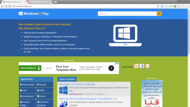 Dragon Internet Browser for Windows 10 Screenshot 2