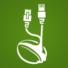 Seed4me VPN Icon