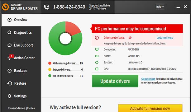 TweakBit Driver Updater for Windows 10 Screenshot 1