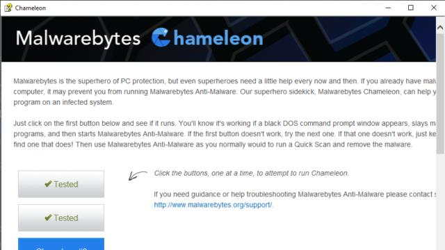Malwarebytes Chameleon for Windows 10 Screenshot 2